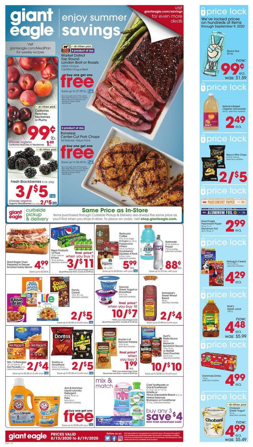 giant eagle ad aug 13 2020